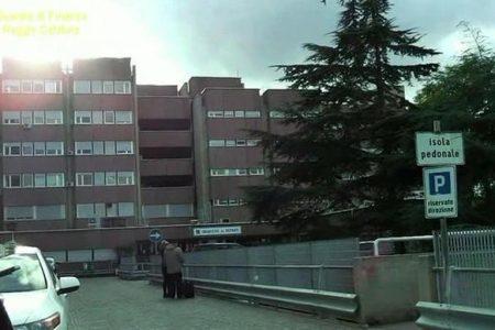 Reggio Calabria: escluso il contagio da coronavirus per la donna 36enne