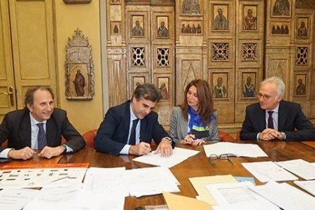 Università di Messina acquista i locali della Banca d'Italia di piazza cavallotti