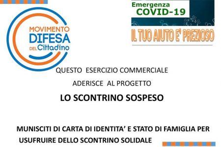 """Lo """"Scontrino in sospeso"""" anche a Messina. Tre i supermercati convenzionati."""