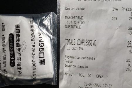 Nota della Farmacia Brancato circa la notizia della vendita di Dispositivi di protezione individuale a prezzi maggiorati.