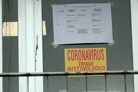 Covid – 19, un altro decesso al Policlinico di Messina. Morta una 89 enne. Sono 24 i decessi dall'inizio dell'epidemia.