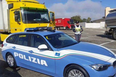 Grave incidente in tangenziale a Messina. Più auto coinvolte a Messina Centro